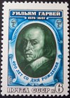 Stamp showing William Harvey released in the USSR in 1978.